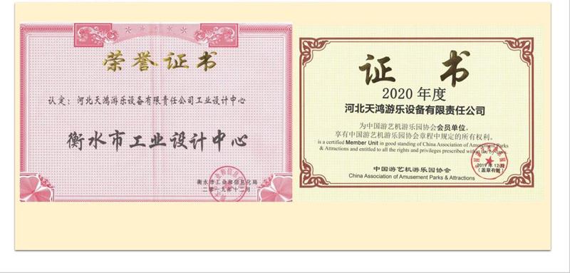 4资质证书3.jpg